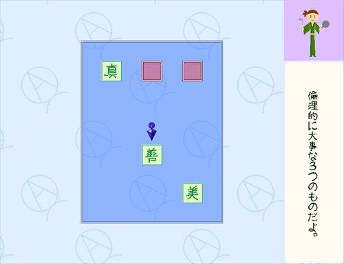 ひっぱってワード! Game Screen Shot1