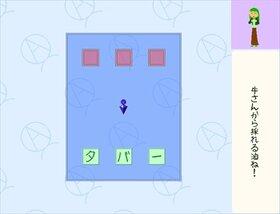 ひっぱってワード! Game Screen Shot3