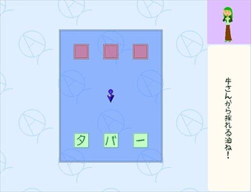 ※ひっぱってワード! Game Screen Shot3