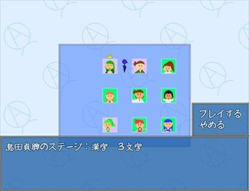 ※ひっぱってワード! Game Screen Shot4