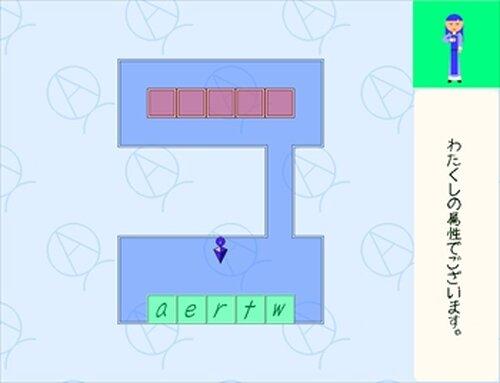 ※ひっぱってワード! Game Screen Shot5