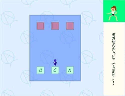 ※ひっぱってワード! Game Screen Shots