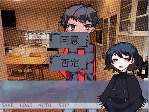 しゅくめいのさだめ方 Game Screen Shot3