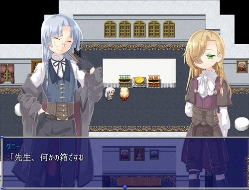 賢者と賢者の贈り物 Game Screen Shot1