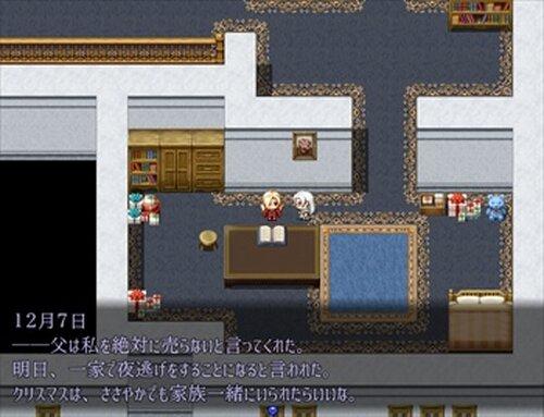 賢者と賢者の贈り物 Game Screen Shot5