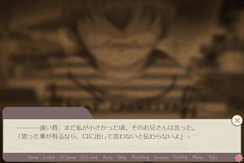 電波男はお呼びじゃない!(DL版) Game Screen Shot2