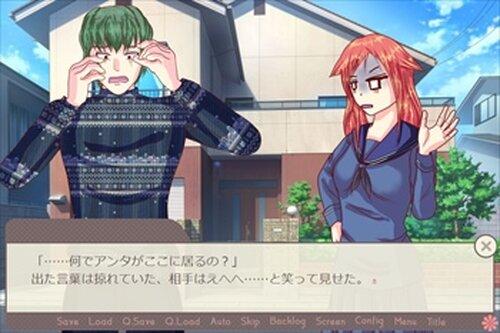 電波男はお呼びじゃない!(DL版) Game Screen Shot3