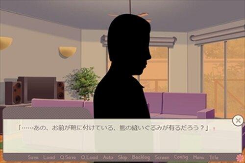 電波男はお呼びじゃない!(DL版) Game Screen Shot4