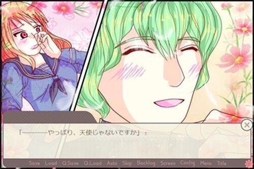 電波男はお呼びじゃない!(DL版) Game Screen Shot5