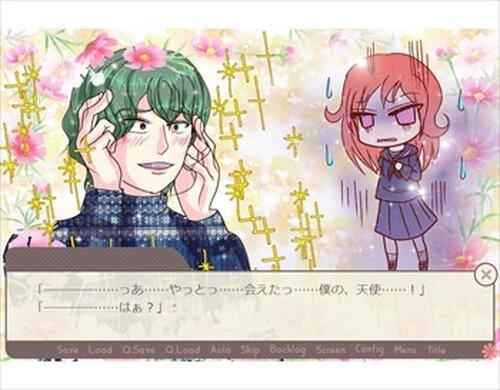 電波男はお呼びじゃない!(DL版) Game Screen Shots