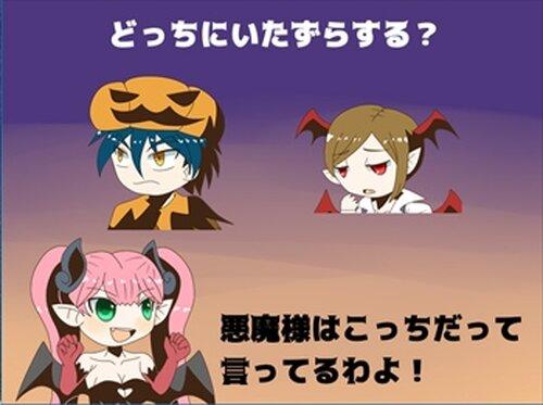どちらにしようかな、悪魔様のいうとおり! Game Screen Shot3