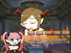 どちらにしようかな、悪魔様のいうとおり! Game Screen Shot5