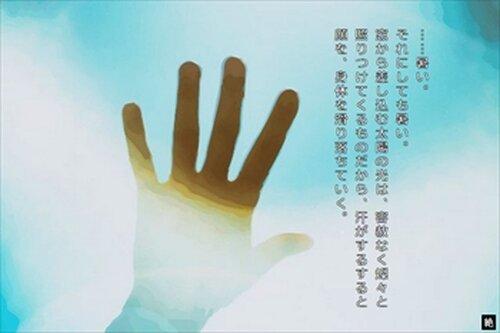 絶体絶命新聞部―宇佐見俊【パラレルワールド】― Game Screen Shot2