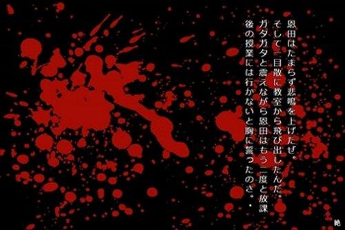 絶体絶命新聞部―宇佐見俊【パラレルワールド】― Game Screen Shot4