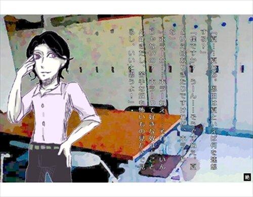 絶体絶命新聞部―宇佐見俊【パラレルワールド】― Game Screen Shots