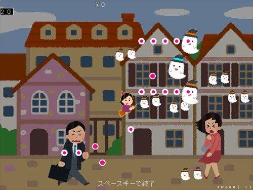 Trick or THREAT! ハロウィンの脅威 Game Screen Shot1