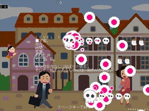 Trick or THREAT! ハロウィンの脅威 Game Screen Shots