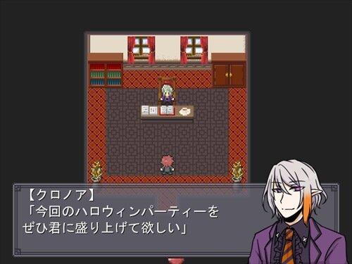 はろうぃんないとぱーてぃ! Game Screen Shot1