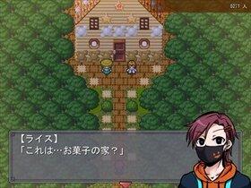 はろうぃんないとぱーてぃ! Game Screen Shot2