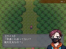 はろうぃんないとぱーてぃ! Game Screen Shot3