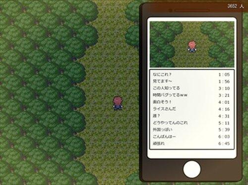 はろうぃんないとぱーてぃ! Game Screen Shot5