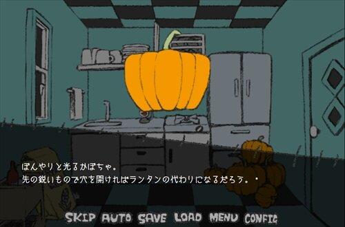 こわいへや /ブラウザ版 Game Screen Shot1