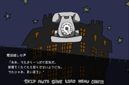 こわいへや /ブラウザ版 Game Screen Shot2