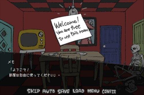 こわいへや /ブラウザ版 Game Screen Shot3