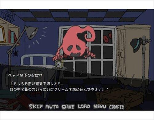 こわいへや /ブラウザ版 Game Screen Shots