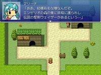 Tears Legendary Fragment 森と剣と嘘つき妖精