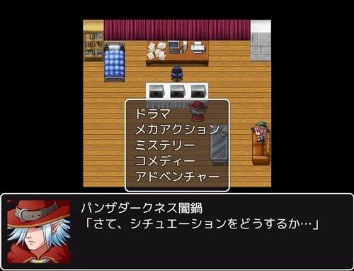 Happy Playwriter Game Screen Shot1