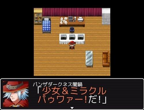Happy Playwriter Game Screen Shot2