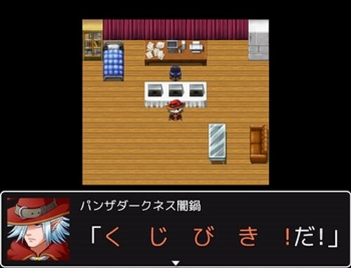 Happy Playwriter Game Screen Shots