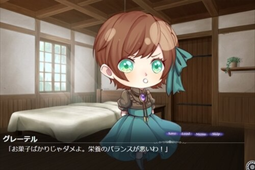 Hansel and Gretel 【番外編】 Game Screen Shot3