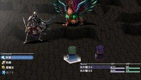 GLANETRIX 完全版 Game Screen Shot2