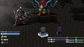 GLANETRIX 完全版 Game Screen Shot2