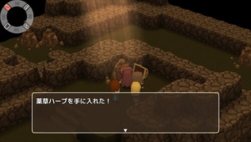 GLANETRIX 完全版 Game Screen Shot3
