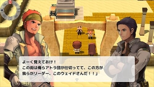 GLANETRIX 完全版 Game Screen Shot4
