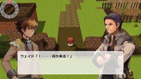 GLANETRIX 完全版 Game Screen Shot5
