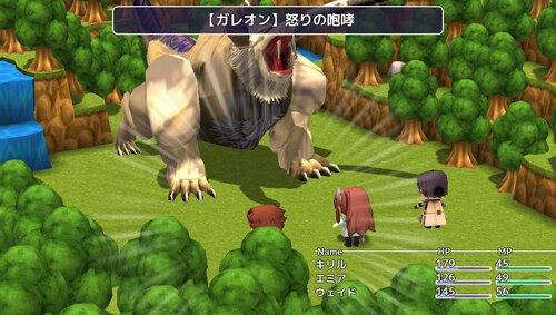 GLANETRIX 完全版 Game Screen Shots
