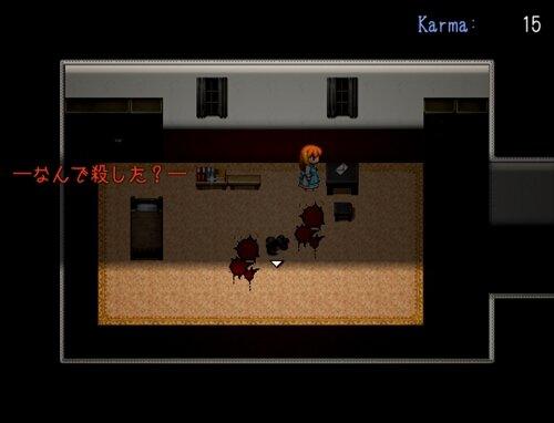 奈落の華 Game Screen Shot