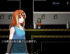 奈落の華 Game Screen Shot4