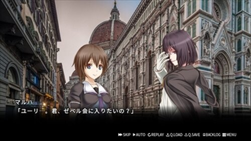 【体験版】箱庭と鈍色の塔で iteration 1 Game Screen Shot2