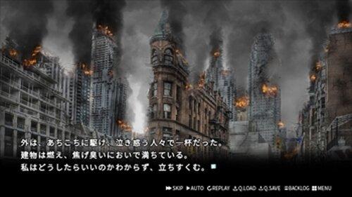 【体験版】箱庭と鈍色の塔で iteration 1 Game Screen Shot3