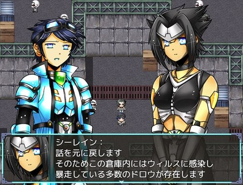 BDM COMPLEX・博士と助手 Game Screen Shot1