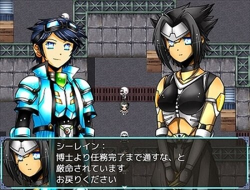 BDM COMPLEX・博士と助手 Game Screen Shot3