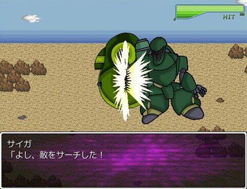 ハイパーマシンウォーズ・ディスク0 Game Screen Shot1