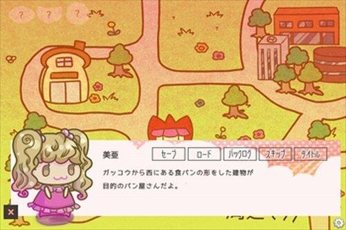 ゆうやけぱん! Game Screen Shot2