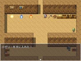 魔王復活 Game Screen Shot3