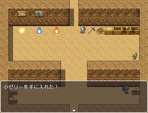 魔王復活 Game Screen Shot3